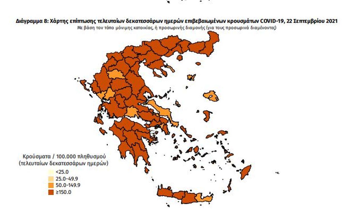 https://cdn.cnngreece.gr/media/news/2021/09/22/282510/photos/snapshot/pinakas6.jpg