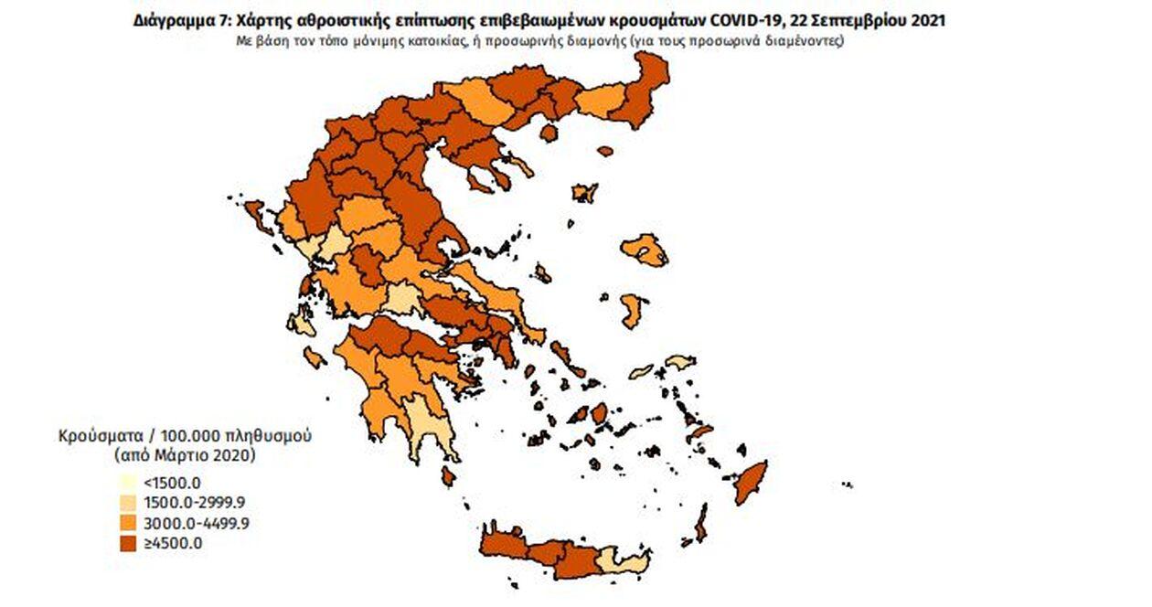 https://cdn.cnngreece.gr/media/news/2021/09/22/282522/photos/snapshot/pinakas5.jpg