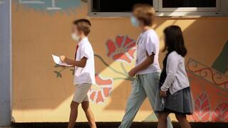 Κορωνοϊός: 3.559 κρούσματα σε παιδιά μέσα σε μία εβδομάδα