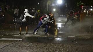 Κολομβία - ΟΗΕ: Τον υψηλότερο αριθμό εκτοπισμένων λόγω βίας καταγράφει η χώρα