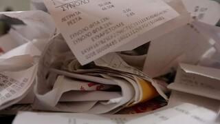 Ηλεκτρονικές αποδείξεις: Ποιες δαπάνες εκπίπτουν από το φορολογητέο εισόδημα