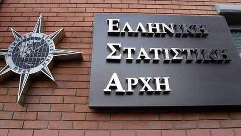Προσλήψεις στην ΕΛΣΤΑΤ: 1.200 ευρώ για 60.000 απογραφείς - Οι προθεσμία για τις αιτήσεις