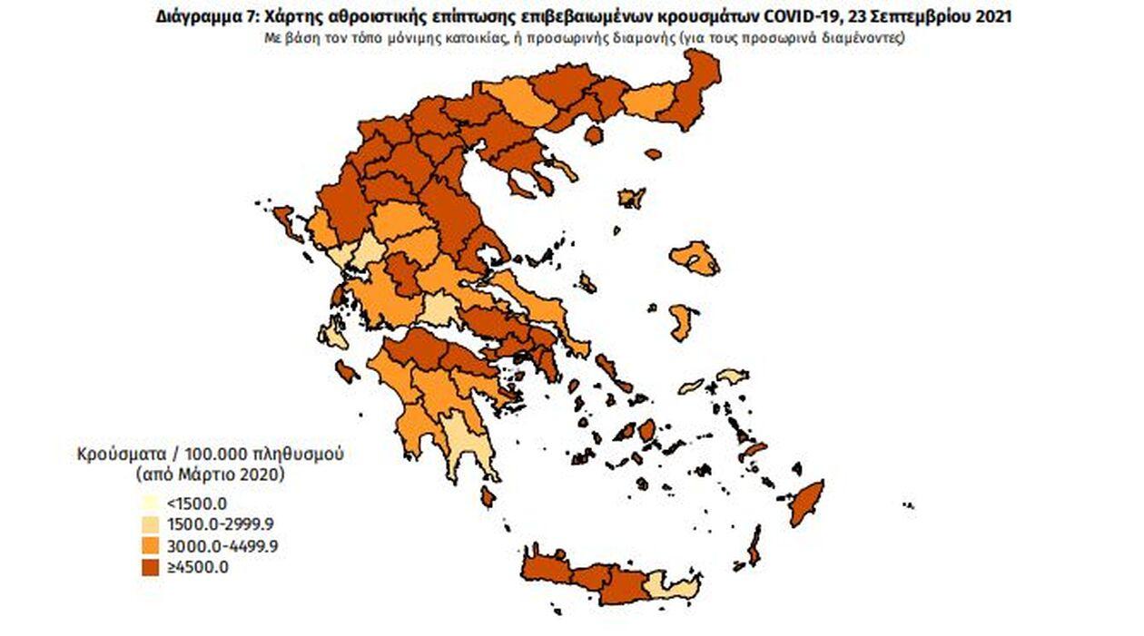 https://cdn.cnngreece.gr/media/news/2021/09/23/282669/photos/snapshot/pinakas5.jpg