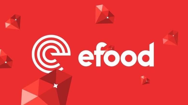 Efood: Συνεχίζουμε να επενδύουμε στους ανθρώπους μας