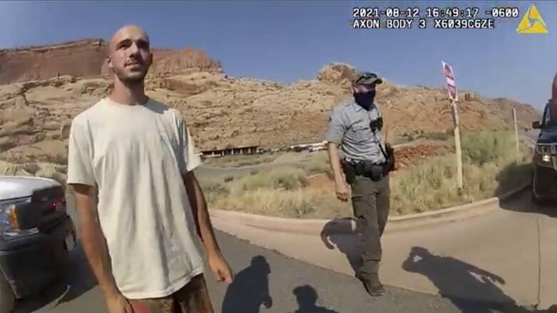 Υπόθεση Πετίτο:Ένταλμα σύλληψης για τον αρραβωνιαστικό - Η ύποπτη κίνηση - Εξαφανίστηκε χωρίς κινητό