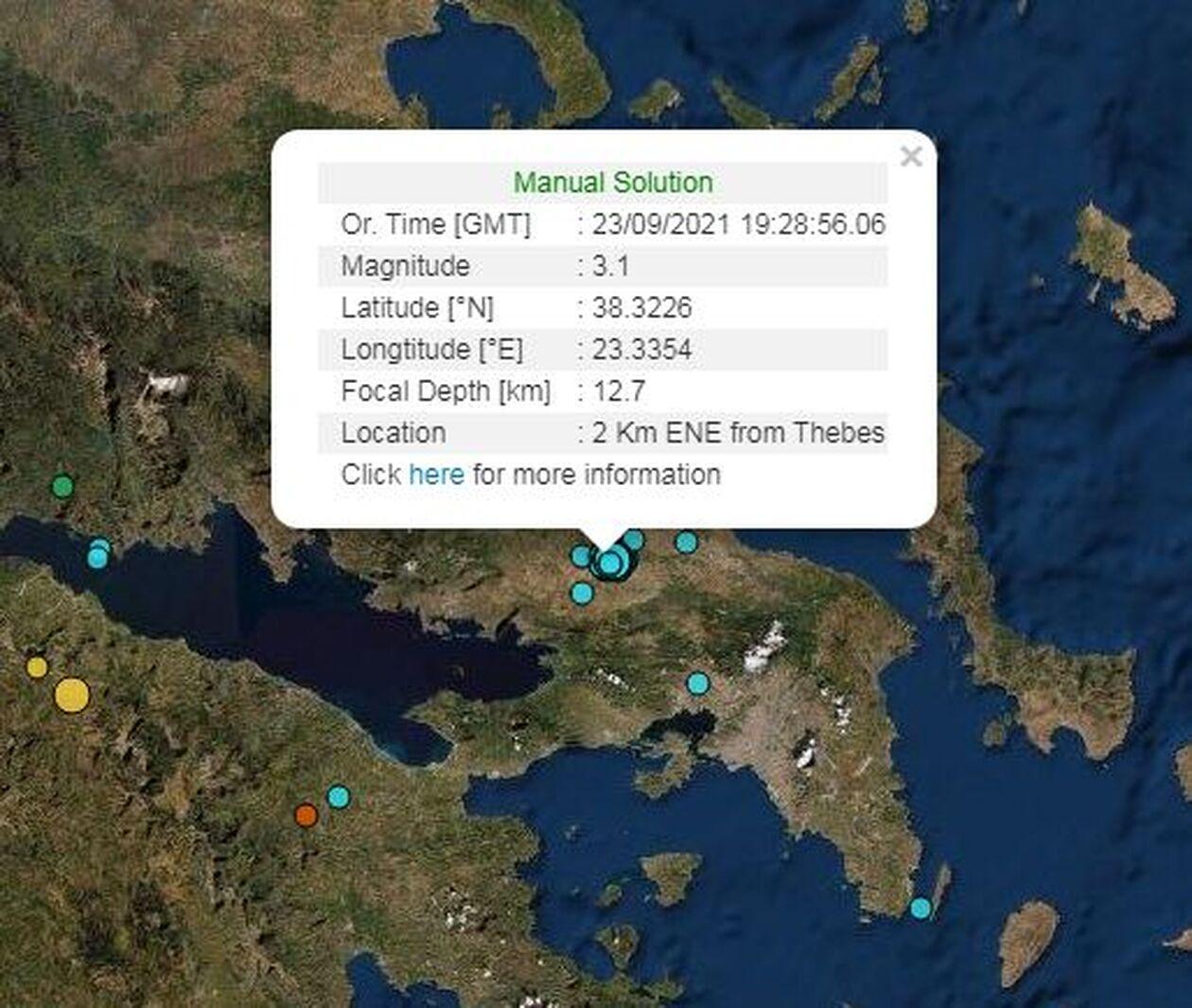 https://cdn.cnngreece.gr/media/news/2021/09/24/282750/photos/snapshot/seismos1.jpg