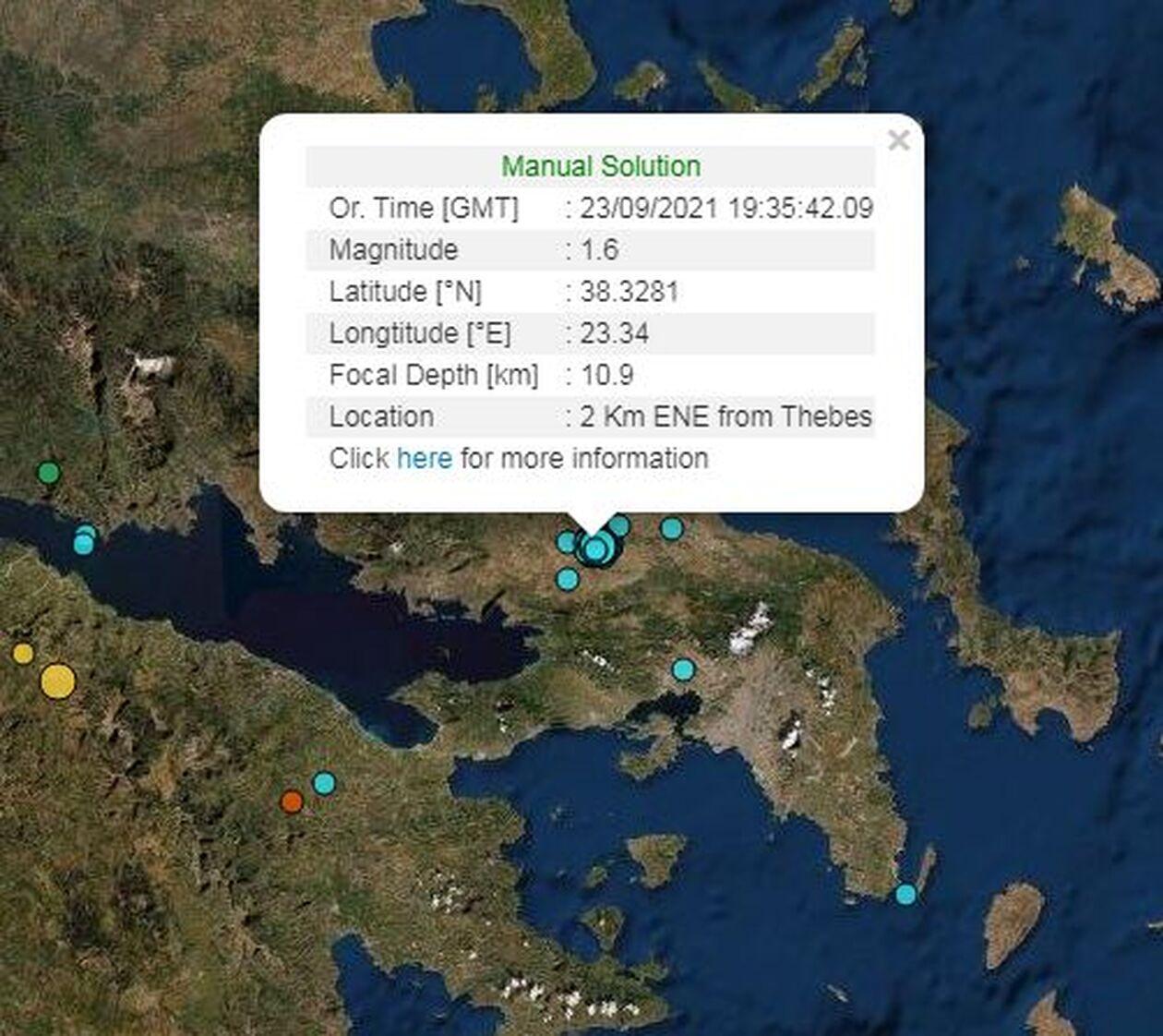 https://cdn.cnngreece.gr/media/news/2021/09/24/282750/photos/snapshot/seismos2.jpg