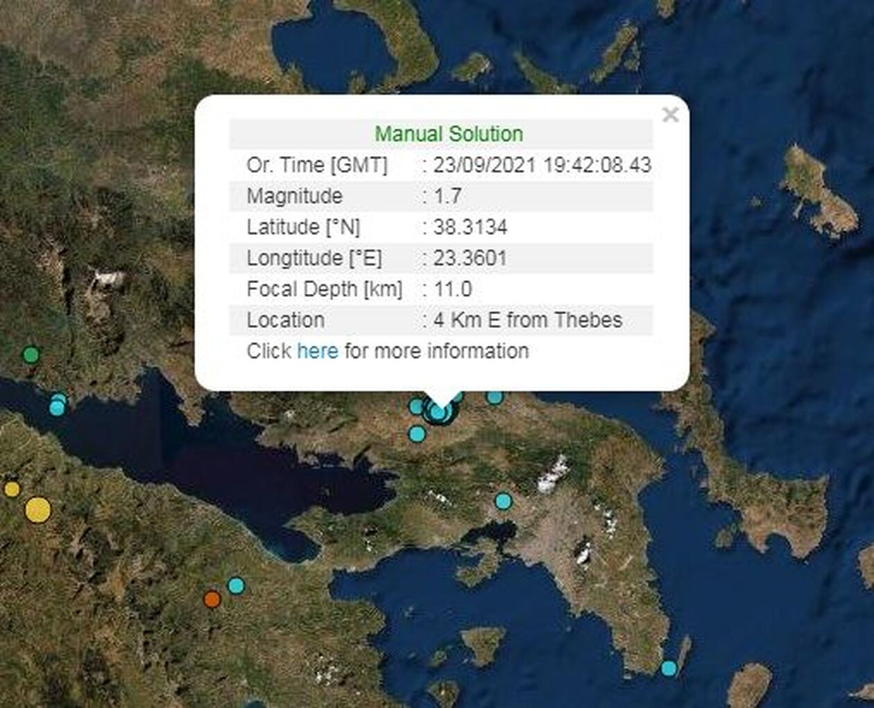 https://cdn.cnngreece.gr/media/news/2021/09/24/282750/photos/snapshot/seismos4.jpg