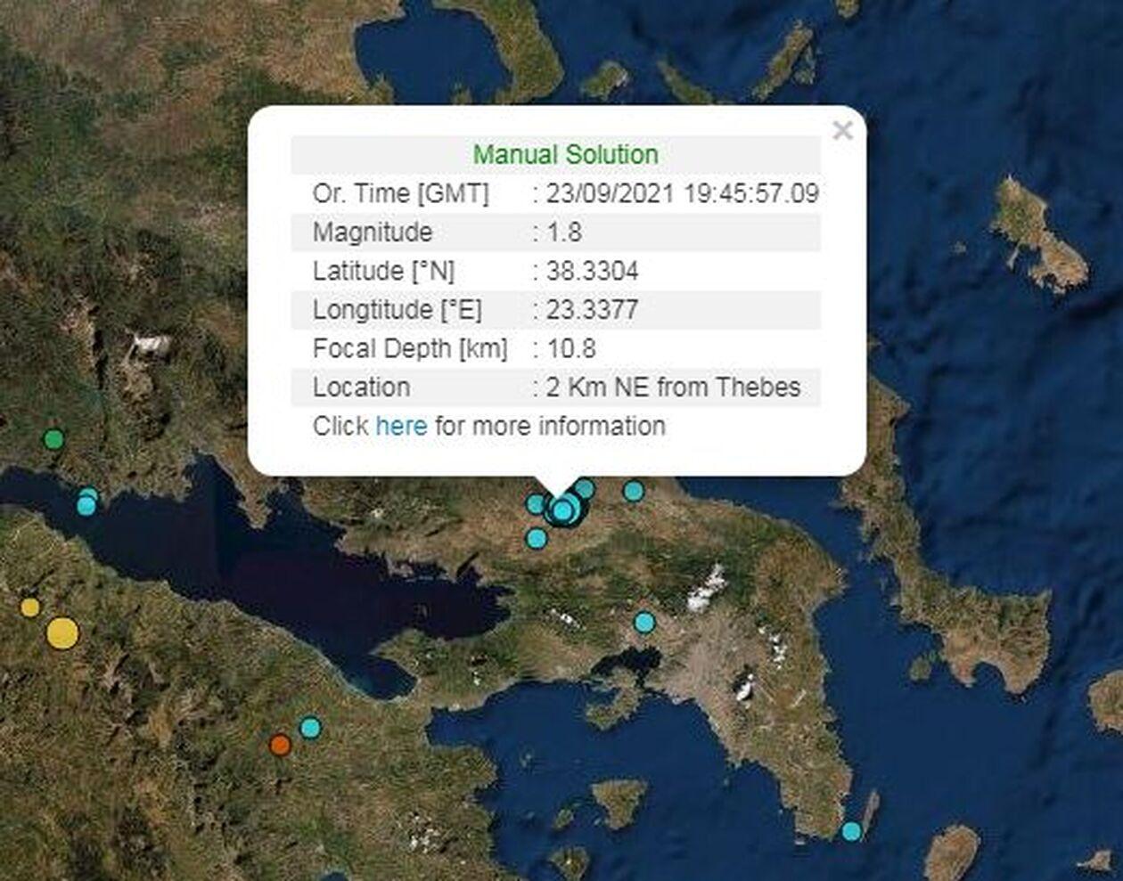 https://cdn.cnngreece.gr/media/news/2021/09/24/282750/photos/snapshot/seismos5.jpg