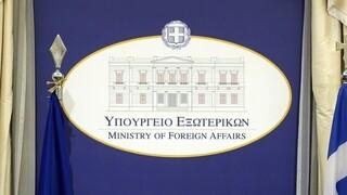 ΥΠΕΞ: Συνεισφορά της Ελλάδας στη σταθεροποίηση των περιοχών που απελευθερώθηκαν από την Daesh