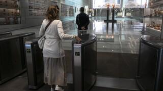 Ελεύθερη η είσοδος στα μουσεία και τους αρχαιολογικούς χώρους το Σαββατοκύριακο