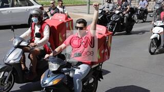 Στους δρόμους ξανά οι διανομείς - Γιορτάζουν τη νίκη τους αλλά διεκδικούν σειρά αιτημάτων