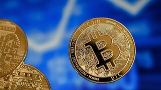 Η Κίνα κήρυξε τον πόλεμο σε Bitcoin και κρυπτονομίσματα