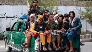 Αφγανιστάν: Οι εκτελέσεις και οι ακρωτηριασμοί θα επιστρέψουν, προαναγγέλλουν οι Ταλιμπάν