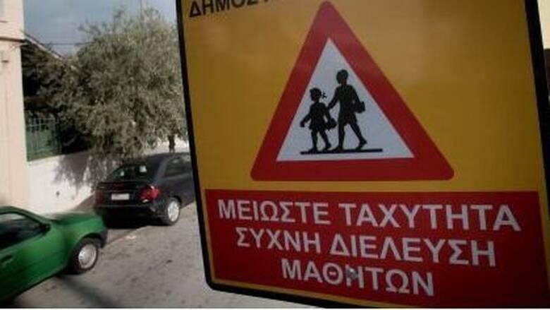Θεσσαλονίκη: Aυτοκίνητο παρέσυρε και τραυμάτισε σχολική τροχονόμο