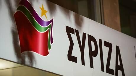 ΣΥΡΙΖΑ για Ελπιδοφόρο: Παιδαριώδης ο χειρισμός της κυβέρνησης