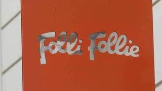 Folli Follie: Νέα πρόστιμα 2,5 εκατ. ευρώ σε Κουτσολιούτσους, ορκωτούς και πρώην μέλη ΔΣ