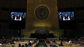 Γενική Συνέλευση του ΟΗΕ: Σκληρή αντιπαράθεση Πακιστάν- Ινδίας με αλληλοκατηγορίες