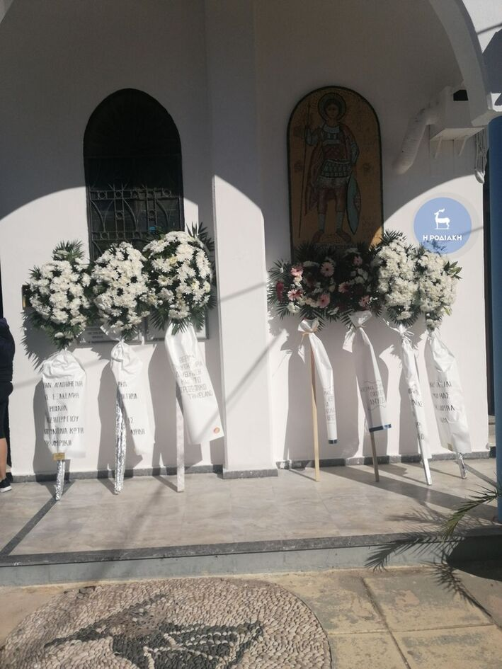 https://cdn.cnngreece.gr/media/news/2021/09/25/282894/photos/snapshot/dora4.jpg
