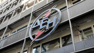 ΣΥΡΙΖΑ: «Ύποπτες κινήσεις με τη μετοχή της ΔΕΗ»-Ζητά έλεγχο από την Επιτροπή Κεφαλαιαγοράς