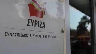 ΣΥΡΙΖΑ: Ο κ. Σαμαράς αμφισβητεί ευθέως τον κ. Μητσοτάκη