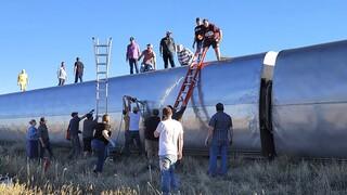Μοντάνα: Εκτροχιάστηκε τρένο - Τουλάχιστον τρεις νεκροί, δεκάδες τραυματίες