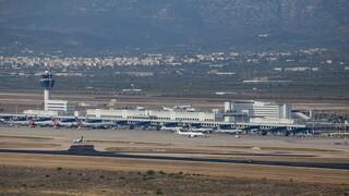 Συναγερμός στο Ελ. Βενιζέλος: Βλάβη σε αεροσκάφος που ετοιμάζεται να προσγειωθεί