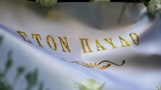 Μητσοτάκης για Παύλο Μπακογιάννη: Θα είναι για πάντα στην καρδιά μου και θα τον θυμάμαι με αγάπη