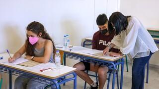 Πανελλήνιες: Νέοι συντελεστές βαθμολογίας ανά μάθημα και τμήμα - Τι πρέπει να προσέξουν οι μαθητές