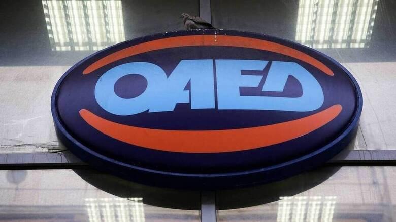 ΟΑΕΔ: Μέχρι τη Δευτέρα οι αιτήσεις για τις 50 Επαγγελματικές Σχολές Μαθητείας
