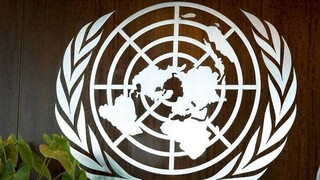 Βραζιλία- Κορωνοϊός: Μολύνθηκε και πέμπτο μέλος της αντιπροσωπείας στον ΟΗΕ