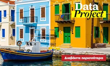 Στην άκρη της Ελλάδας: Η ζωή στο Καστελλόριζο