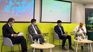 Συνολική χρηματοδότηση 1,1 εκατ. ευρώ από το INVENT ICT