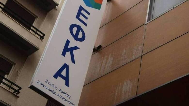 ΕΦΚΑ: Ρύθμιση ασφαλιστικών οφειλών 120 δόσεων έως τις 30 Σεπτεμβρίου