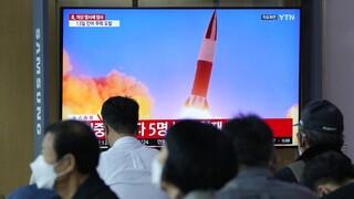 Βόρεια Κορέα: Νέα εκτοξεύση πυραύλου - Οι ΗΠΑ καταδικάζουν και καλούν σε διάλογο