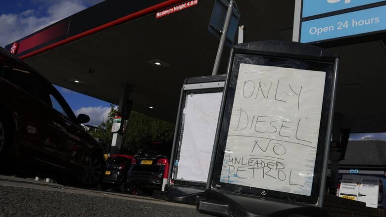 Βρετανία: Σε ετοιμότητα οι ένοπλες δυνάμεις για την κρίση των καυσίμων