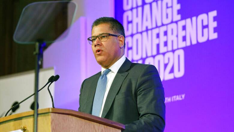 Πρόεδρος της διάσκεψης COP26: Πιο τολμηρές δεσμεύσεις για να αντιμετωπιστεί η κλιματική αλλαγή