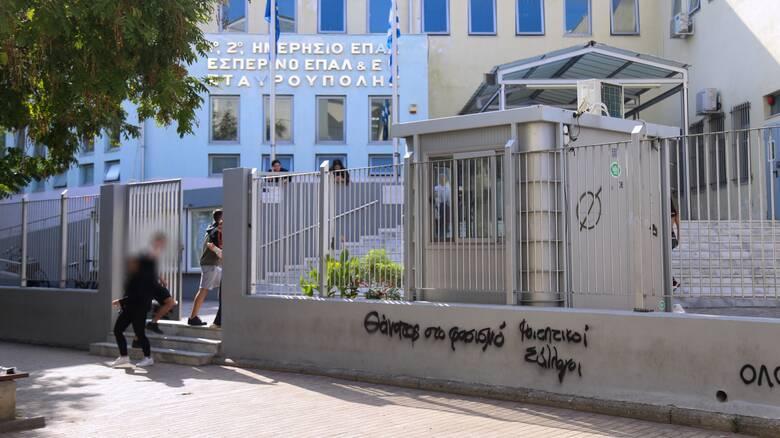 Φίλης για τα επεισόδια στη Θεσσαλονίκη: Οι φασίστες ξανασηκώνουν κεφάλι