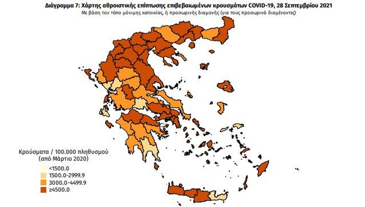 https://cdn.cnngreece.gr/media/news/2021/09/28/283295/photos/snapshot/pinakas5.jpg
