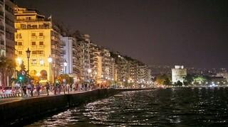 Κορωνοϊός: Στο «κόκκινο» η Θεσσαλονίκη - Αποφασίζεται μίνι lockdown