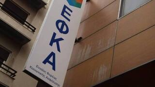 ΕΦΚΑ: Ποιοι συνταξιούχοι δικαιούνται αναδρομικά και αυξήσεις