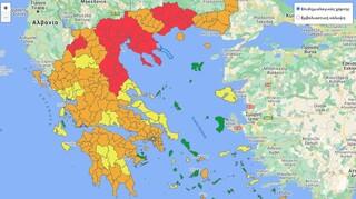 Κορωνοϊός: Στο «κόκκινο» Θεσσαλονίκη, Κιλκίς, Λάρισα και Χαλκιδική - Ο νέος επιδημιολογικός χάρτης