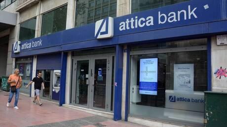 Attica Bank: Επιβεβαιώνει τη μη δεσμευτική εκδήλωση ενδιαφέροντος από επενδυτές εγνωσμένου κύρους