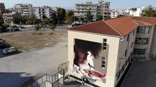 Θεσσαλονίκη: Ένα ξεχωριστό γκράφιτι με πολλαπλά μηνύματα στο 7ο Λύκειο Καλαμαριάς