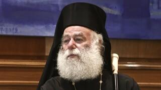 Πατριάρχης Αλεξανδρείας: Προσμένουμε δικαίωση στον αγώνα της Κύπρου