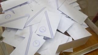 Δημοσκόπηση: Προβάδισμα 11,1 μονάδων για τη ΝΔ - Ακρίβεια και οικονομία ανησυχούν τους πολίτες