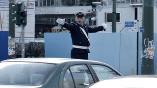 Κυκλοφοριακές ρυθμίσεις στην Αθήνα - Ποιοι δρόμοι είναι κλειστοί
