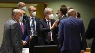 Στο Eurogroup της Δευτέρας η αύξηση των τιμών στην ενέργεια