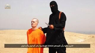 Αντιμέτωπος με την ισόβια κάθειρξη στις ΗΠΑ η «Φωνή πίσω από το Ισλαμικό Κράτος»