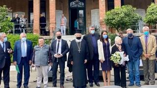 Γηροκομείο Αθηνών: Πέρασε στην Περιφέρεια Αττικής και γιόρτασε την Παγκόσμια Ημέρα Τρίτης Ηλικίας